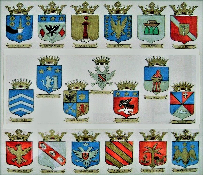 Coat of arms of some prominent Zakynthian families including the family of Sigouros