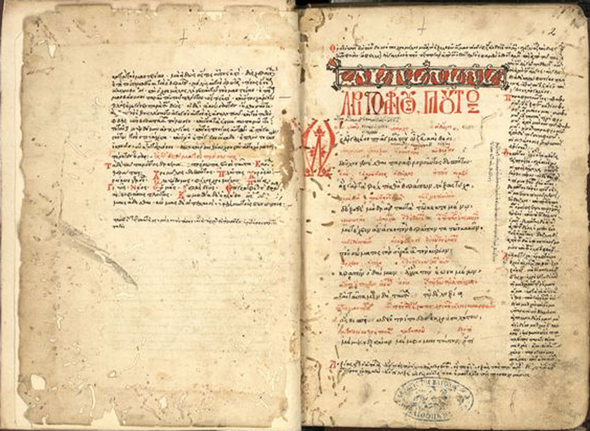 Codex 33 manuscript of ancient authors such as Sophocles's Ajax, Aristophanes's Wealth and a genealogical tree of Aeschylus with scholia by Pachomios Rousanos, c. 1540
