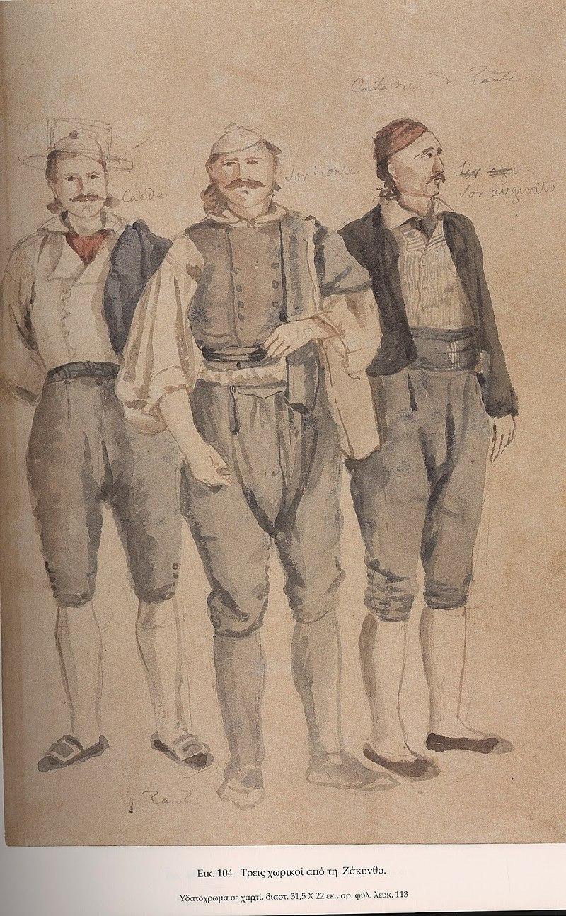 Three Zakynthians peasants by Gerasimos Pitzamanos, 1804–1807