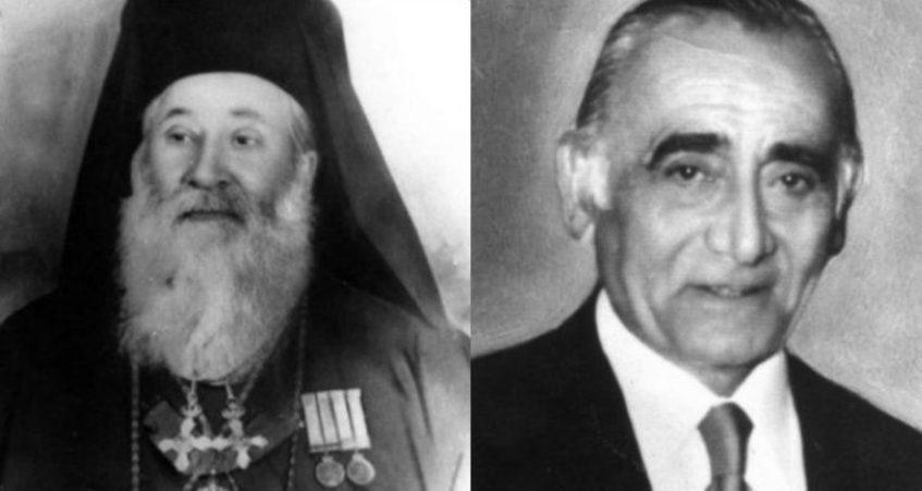 Bishop Chrysostomos and Mayor Loukas Karrer