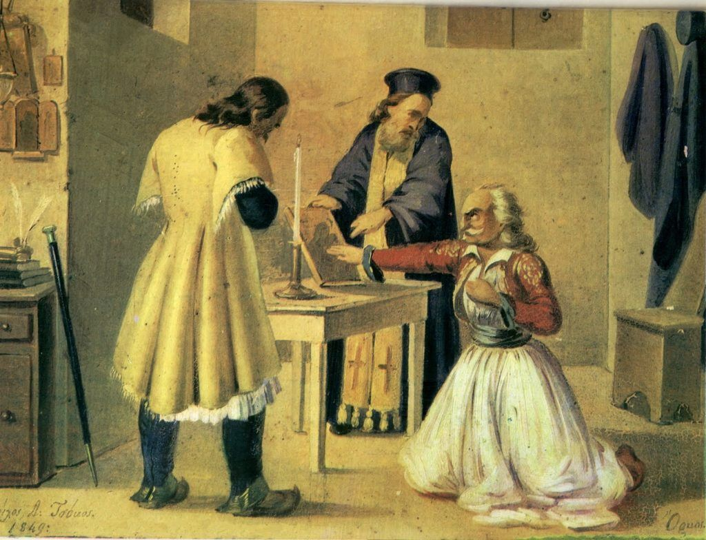 The Oath by Dionysios Tsokos showing the swearing in of a person to the Filiki Eteria in Zakynthos