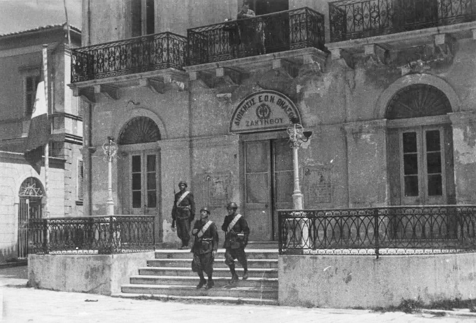 Italian Soldiers San Marco Square 1942